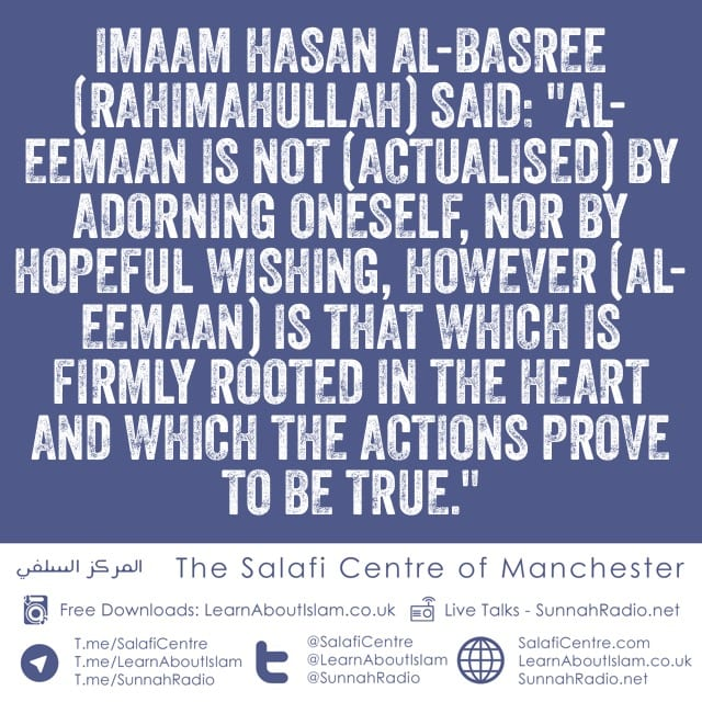 He Says this to Justify His Sins – Shaykh Saalih Al-Fawzaan