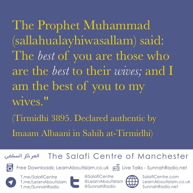 2 Ahadeeth on Compassion Towards Our Wives