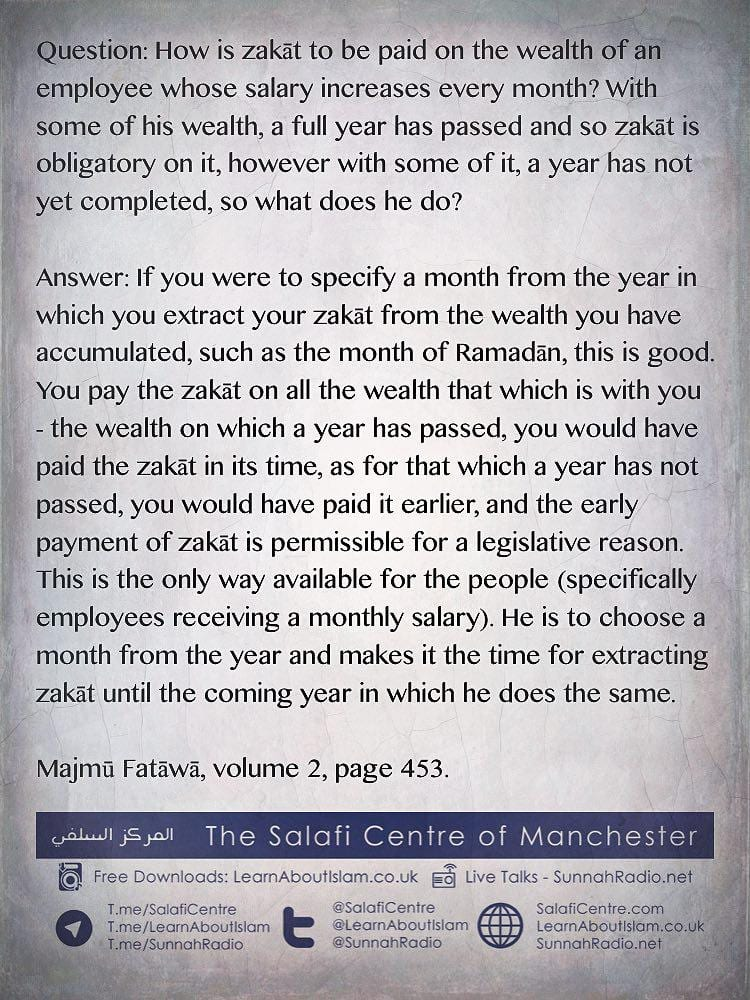 Zakāt For The One Who Receives A Monthly Salary – Shaykh Al-Fawzān