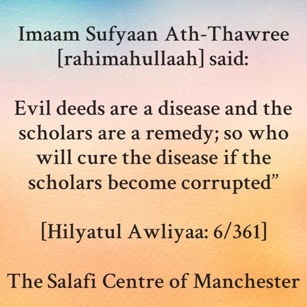 Evil Deeds and Scholars- By Sufyaan Ath-Thawri [rahimahullaah]