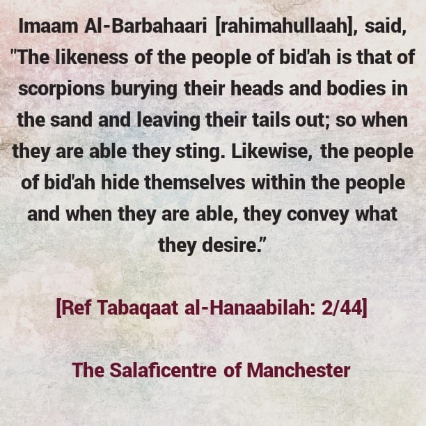 Distance Unsuspecting People from Abu Bilal Hanif- [Marriage Maker]- and His Companions:They Are Obstinate Callers to People of Bidah -[The Staunch Followers of Al-Halabi, Al-Maghraawi and Al-Maribi at Masjid As-Sunnah and Elsewhere]