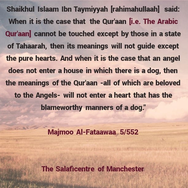 Which Type of Hearts Benefits From The Qur'aan?!