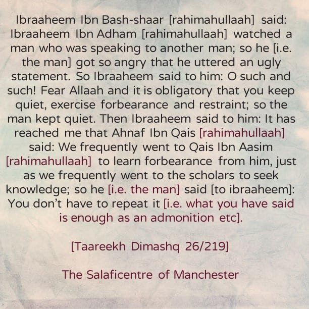 Our Salaf – [They Use to Visit Their Teachers to Learn Forbearance]