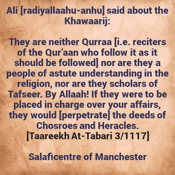 Ali's [radiyallaahu-anhu] Brief Description of The Ignorance and Tyranny of The Predecessors of The Contemporary Khaarijites -[The Murderous Devils of ISIS and Their Followers]