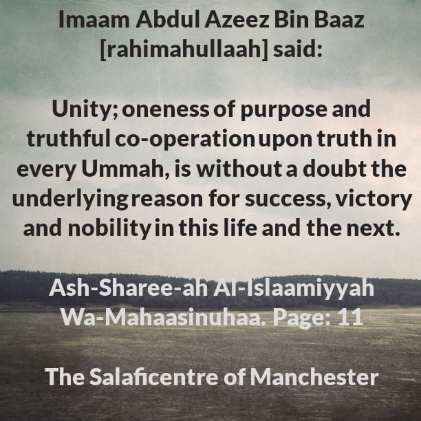 Some of The Basis of Success In Every Ummah- By Shaikh Bin Baaz [rahimahullaah]