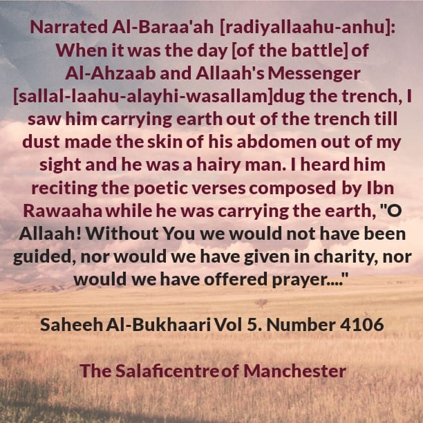 Sound Aqeedah, Salah, Zakat, Hajj, Fasting, Teaching, Learning etc- [We Cannot Accomplish Anything Without Tawfeeq From Allaah]