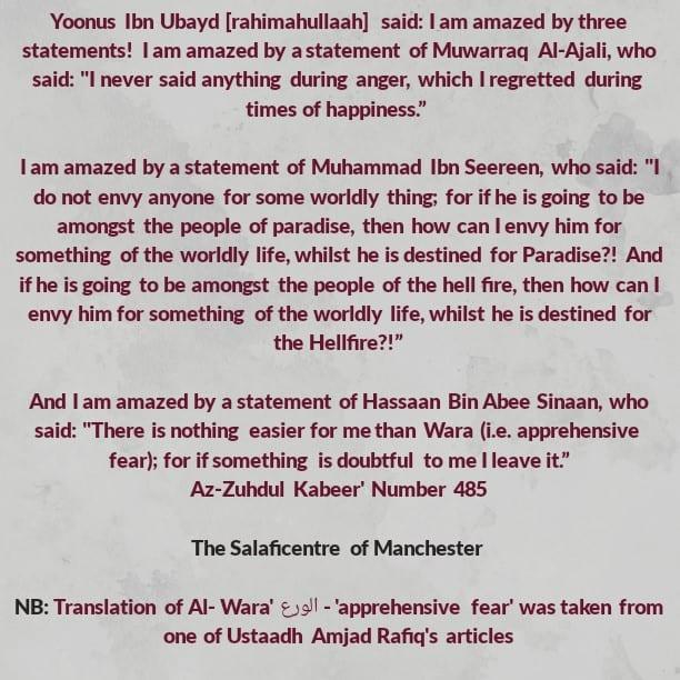 I am Amazed By Three Statements- [By Yunus Ibn Ubayd (rahimahullaah)]