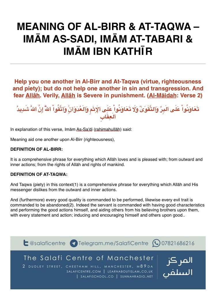 Meaning of Al-Birr and At-Taqwa – Imām As-Sadi, Imām At-Tabari, Imām ibn Kathīr and Imām Al-Uthaymīn