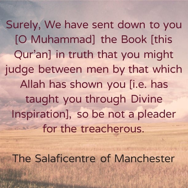 [3] Treachery: [A Treacherous Person Cannot Be Assisted]- By Imaam Sadi