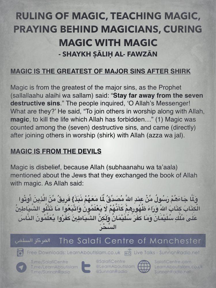 Ruling of Magic, Teaching Magic, Praying behind Magicians, Curing Magic with Magic – Shaykh Ṣāliḥ Al- Fawzān
