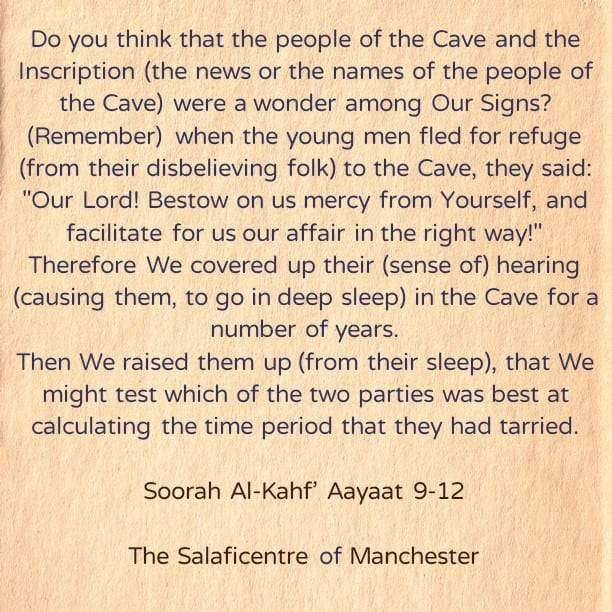 The Story of the Companions of the Cave:[Introduction' Aayaat 9-12]