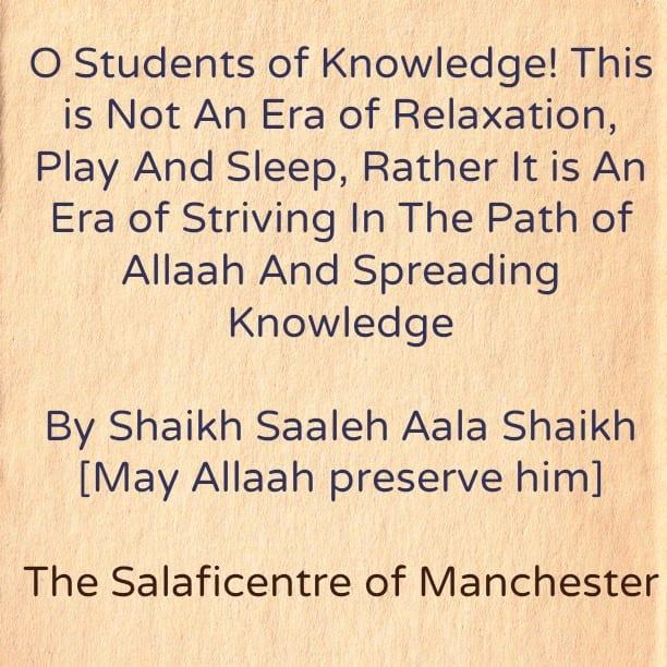 A Short and Serious Advice- [By Shaikh Saaleh Aala Shaikh]