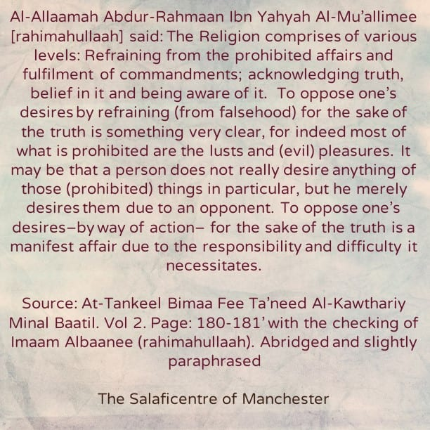 [1] Reasons Behind Clinging to Falsehood After Clear Evidence Has Been Conveyed- By Shaikh Abdur-Rahmaan Ibn Yahyah al-Mu'allimee