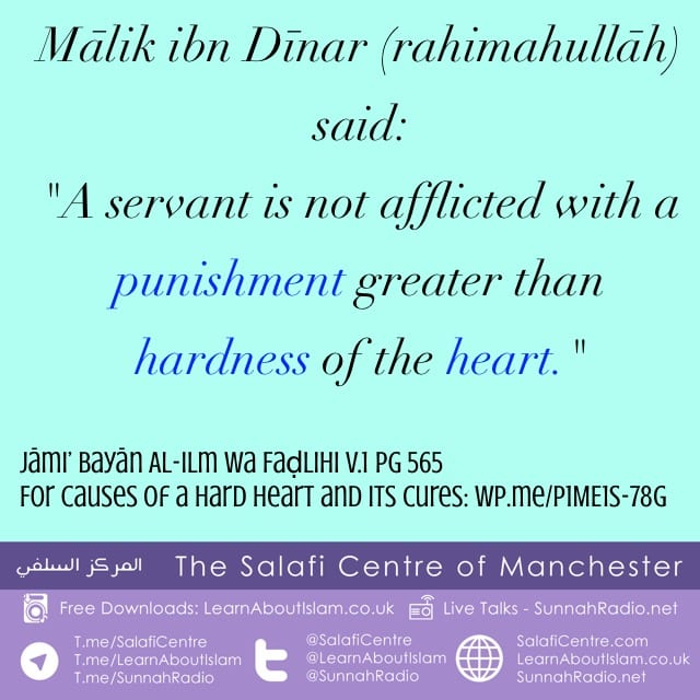 Is Your Heart Hard and Unresponsive | The Salafi Centre of