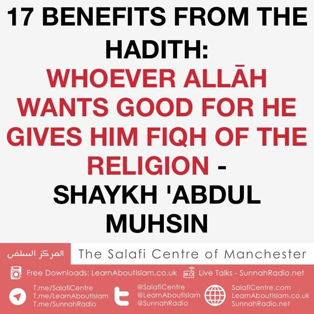 17 Benefits from Ḥadith: Whoever Allāh Wants Good for He Gives Him Fiqh of The Religion – Shaykh 'Abdul Muḥsin