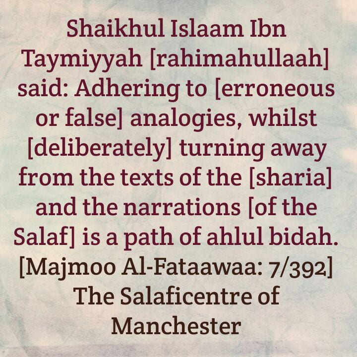 Beware of Those Who Neglect The Narrations of The Salaf In The Name of Rectification And Revival