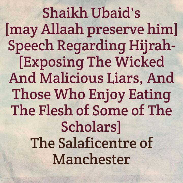 Shaikh Ubaid's Fatwa [In 2003] – [Exposing The Shameless, Wicked and Malicious Liars]