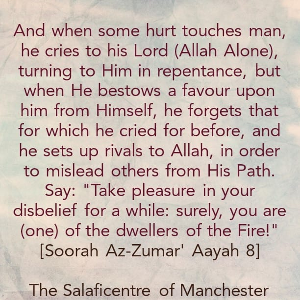 Reflection: [O Allaah! Distance Us From This Type of Behaviour]