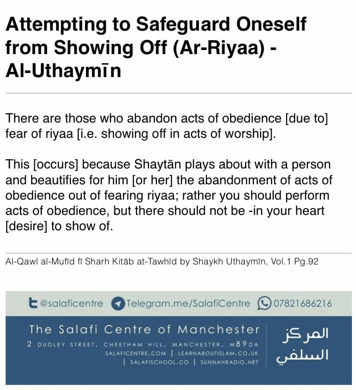 Attempting to Safeguard Oneself from Showing Off (Ar-Riyaa) – Al-Uthaymīn
