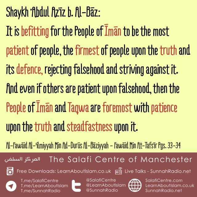 People of Īmān and Taqwa should be the Most Patient – Shaykh b. Bāz