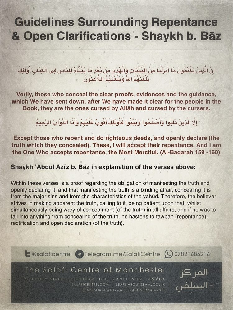 Guidelines Surrounding Repentance & Open Clarifications – Shaykh b. Bāz