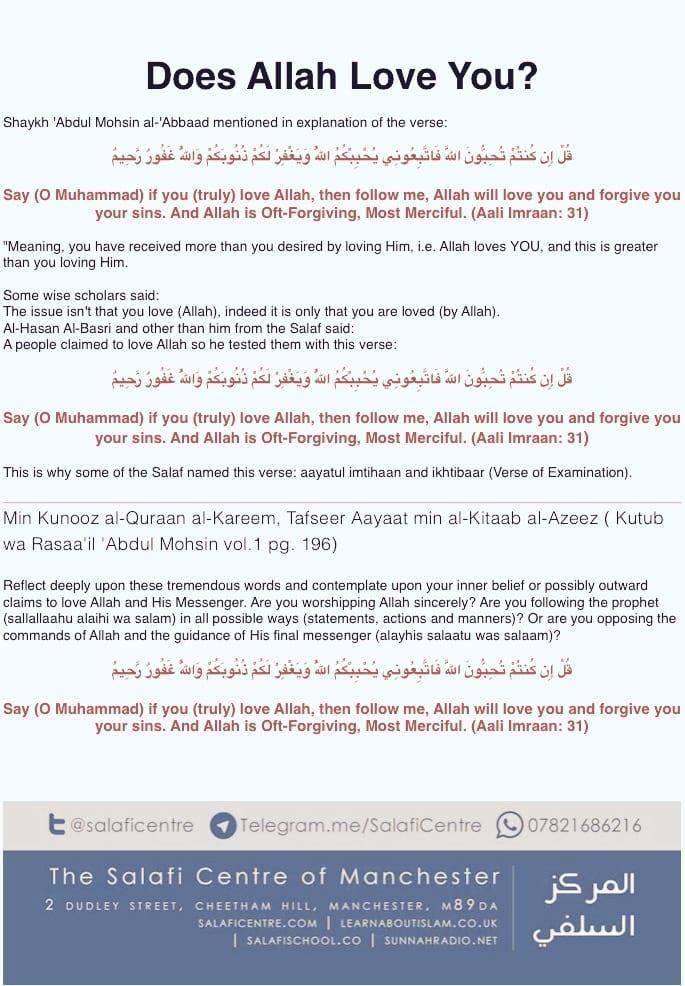 Does Allah Love You? – Shaykh 'Abdul Mohsin al-'Abbaad