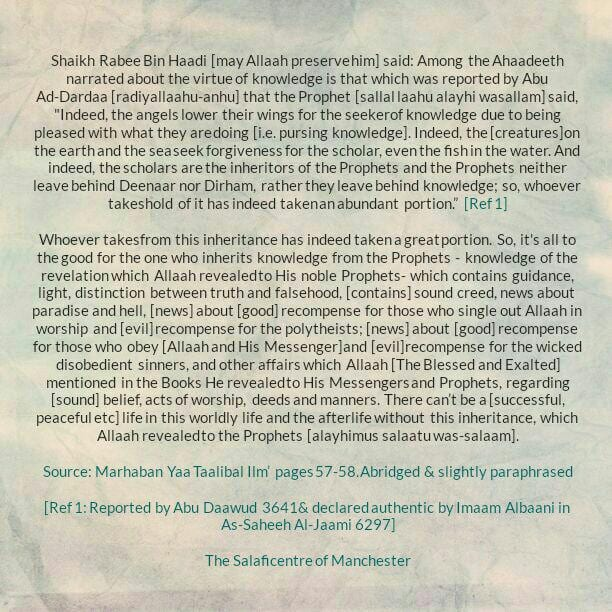 [14] Excerpts From Shaikh Rabee's Book Titled 'Marhaban Yaa Taalibal Ilm' – [The Best Inheritance Without Exception]