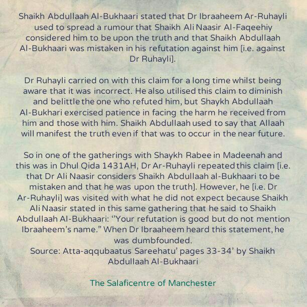 Dr Ibraaheem Ar-Ruhaylee Sought to Conceal Facts In The Beginning But Allaah Manifested His Affair