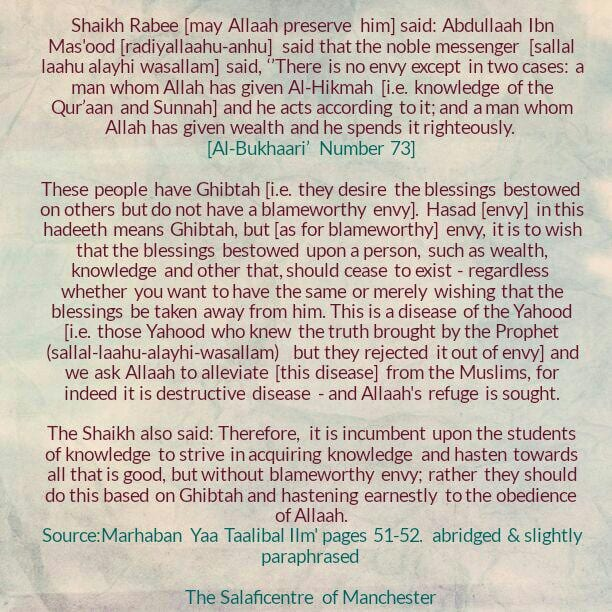 [13A] Excerpts From Shaikh Rabee's Book Titled 'Marhaban Yaa Taalibal Ilm' -[Strive In Obedience to Allaah and Excel Others In Good, But Beware of Blameworthy Competition And Envy]