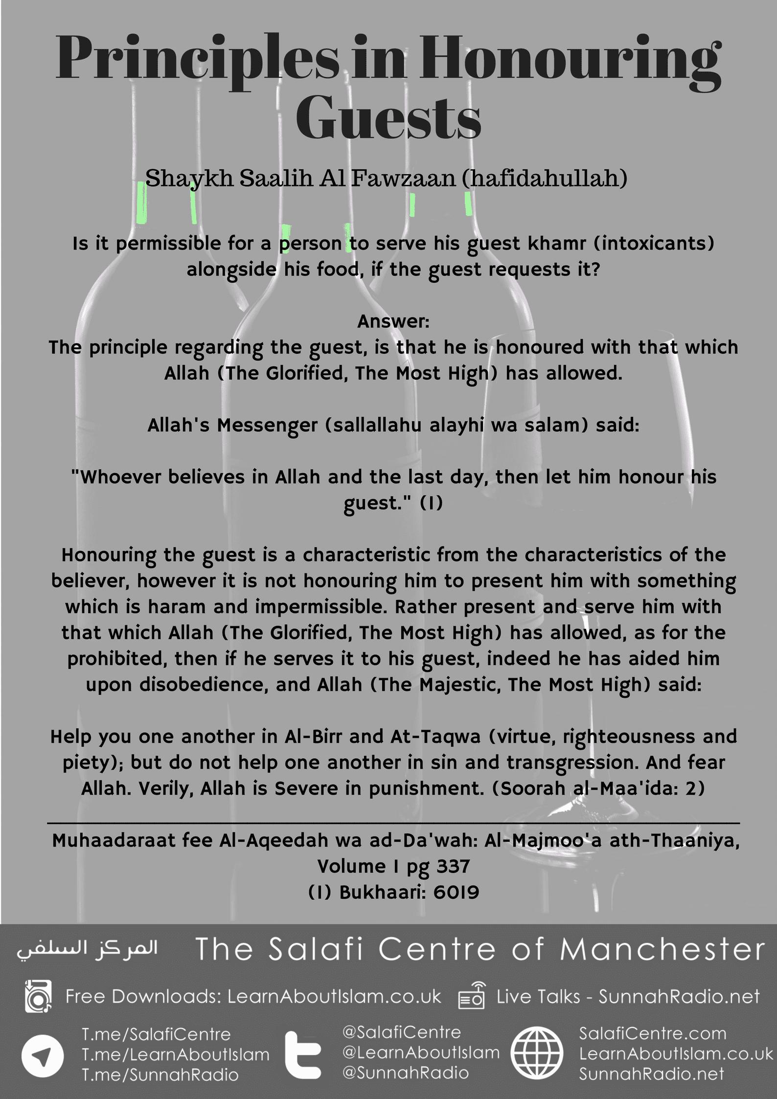 Principles in Honouring Guests – Shaykh Saalih al-Fawzaan