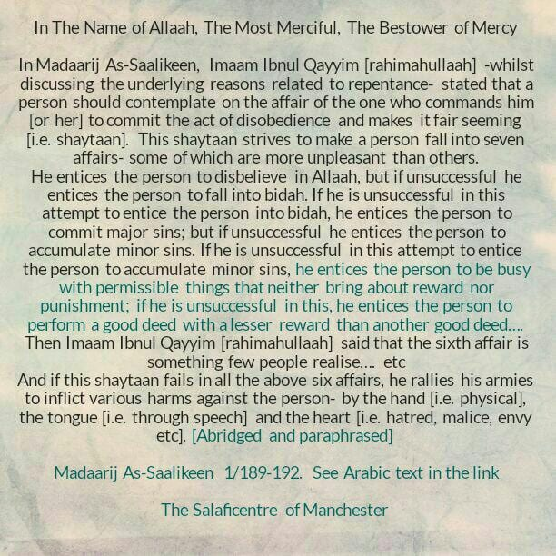 Shaytaan's 5th and 6th Trap – [Be Careful How Twitter Account is Utilised]