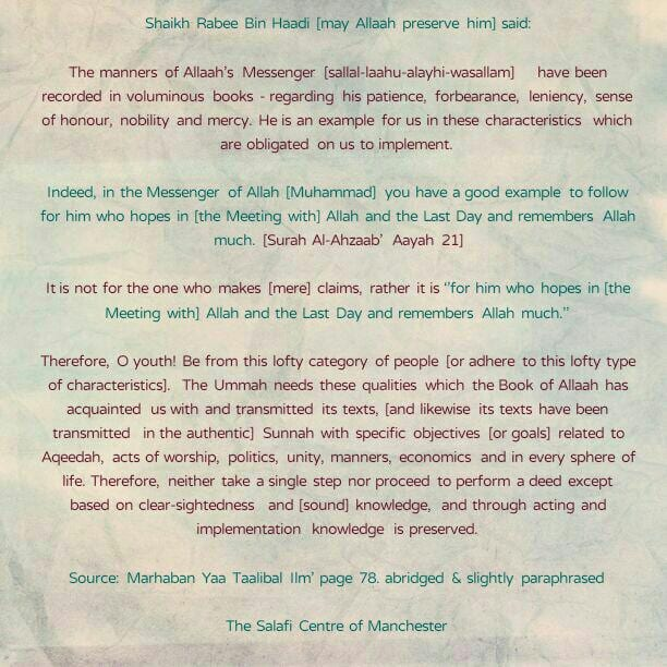 [21] Excerpts from Shaikh Rabee's Book Titled 'Marhaban Yaa Taalibal Ilm' – [Knowledge is Preserved When Acted Upon and Implemented]