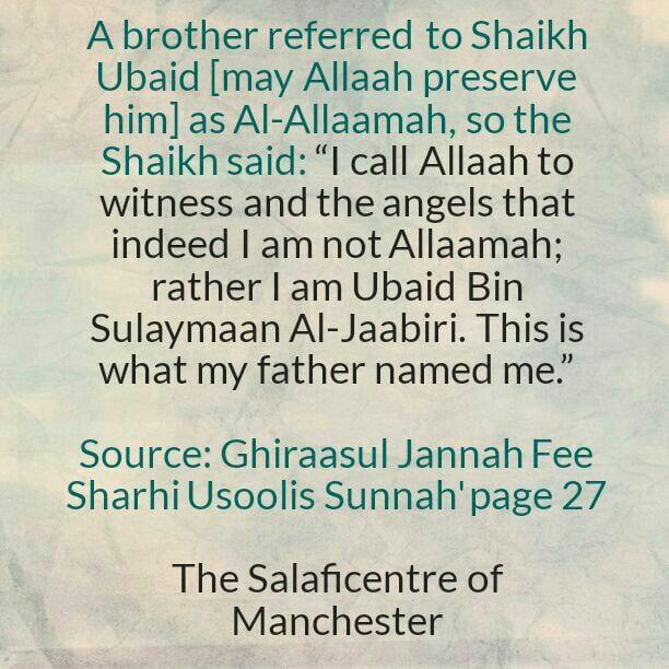 Humility – Shaikh Ubaid Al-Jaabiri [may Allaah preserve him]