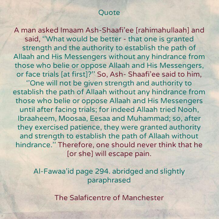 [2] Admonitions – [The Souls Will not Be Purified and Upright Until They Are Put to Test Through Afflictions] – By Imaam Ibnul Qayyim [rahimahullaah]