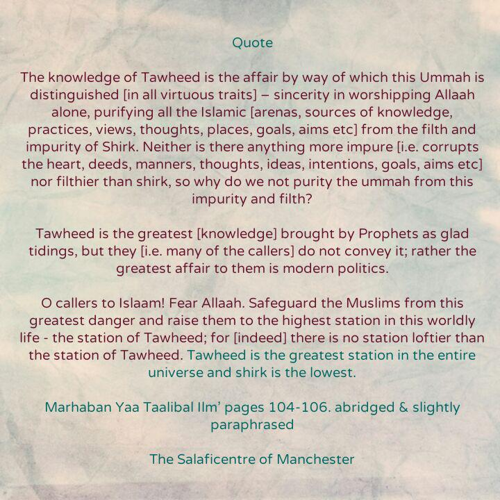 [29] Excerpts from Shaikh Rabee's Book Titled 'Marhaban Yaa Taalibal Ilm' -[The Loftiest Station In The Entire Universe]