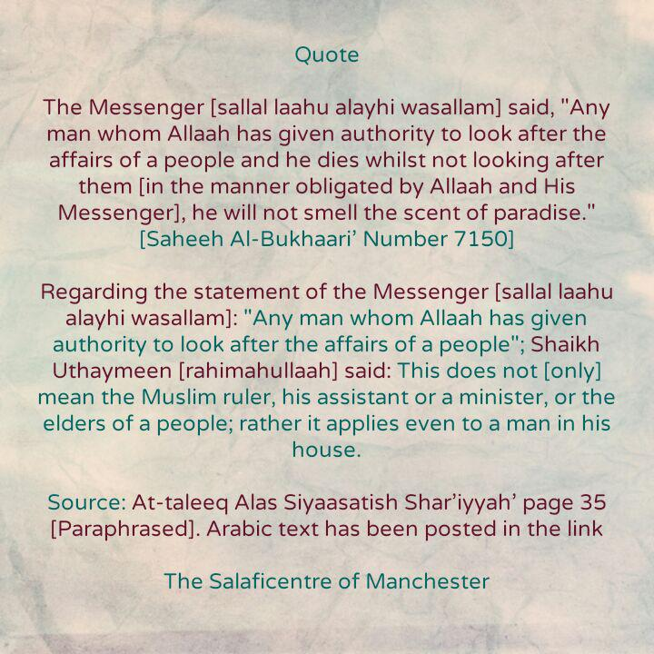 Severe Threat Against Parents [or Guardians] Who Give Children Games That Will Corrupt Manners and Destroy [Sound] Aqeedah – By Shaikh Uthaymeen