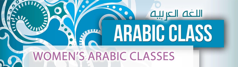 Women's Arabic Class Banner