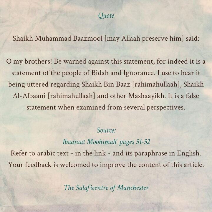 A Warning Against the Statement: The Shaikh Is Influenced by The Youth Surrounding Him–[By Shaikh Muhammad Baazmool (may Allaah preserve him)]