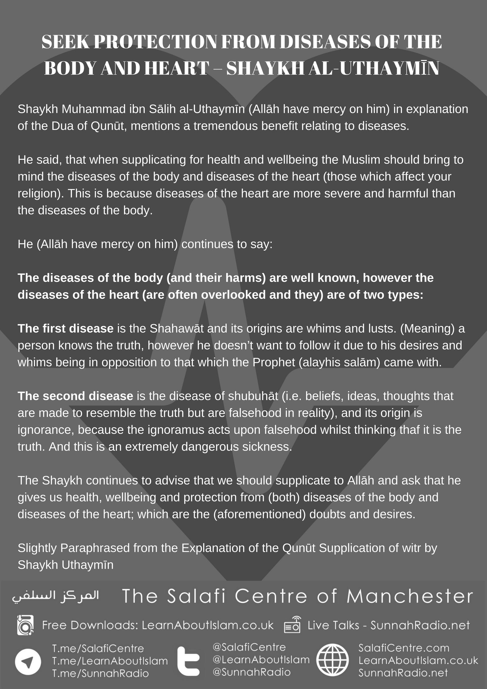 Seek Protection from Diseases of the Body and Heart – Shaykh al-Uthaymīn