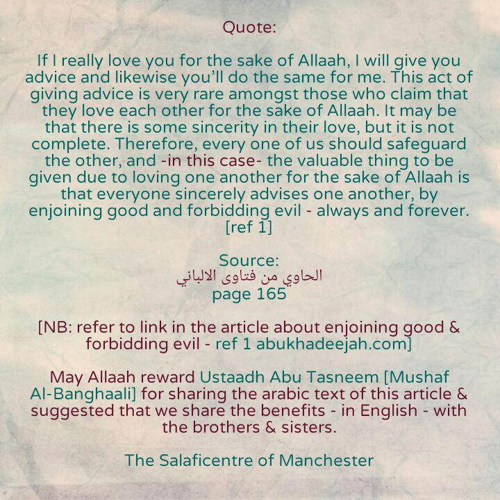 What Is That Valuable Thing Which All of Us Must Give to Those Whom We Address With The Statement: 'I Love You For The Sake of Allaah'- By Shaikh Albaani [rahmahullaah]