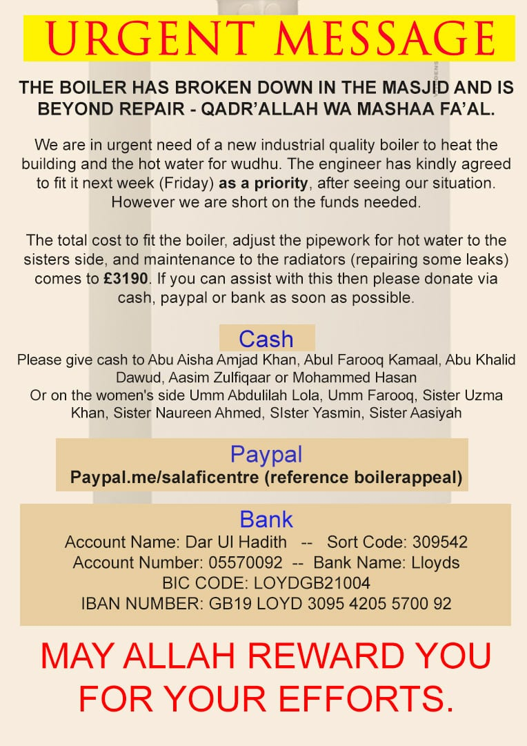 ❗️URGENT MESSAGE ❗️ Appeal – Funds Needed For Boiler (Masjid Heating and Wudhu System)