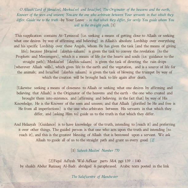 [9] Excerpts From 'Fiqhul Ad-iyah Wal-Ad-kaar'- [Beneficial Reminder From a Tremendous Supplication of The Night Prayer – (To Be Said After Takbeer And Before Recitation)]