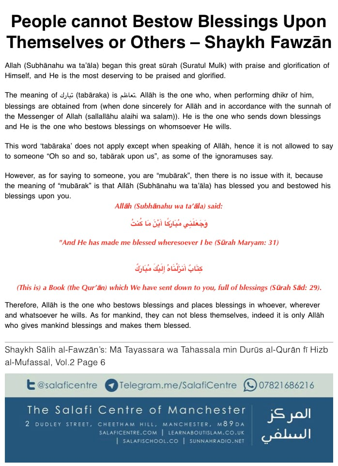 People cannot Bestow Blessings Upon Themselves or Others – Shaykh Fawzān