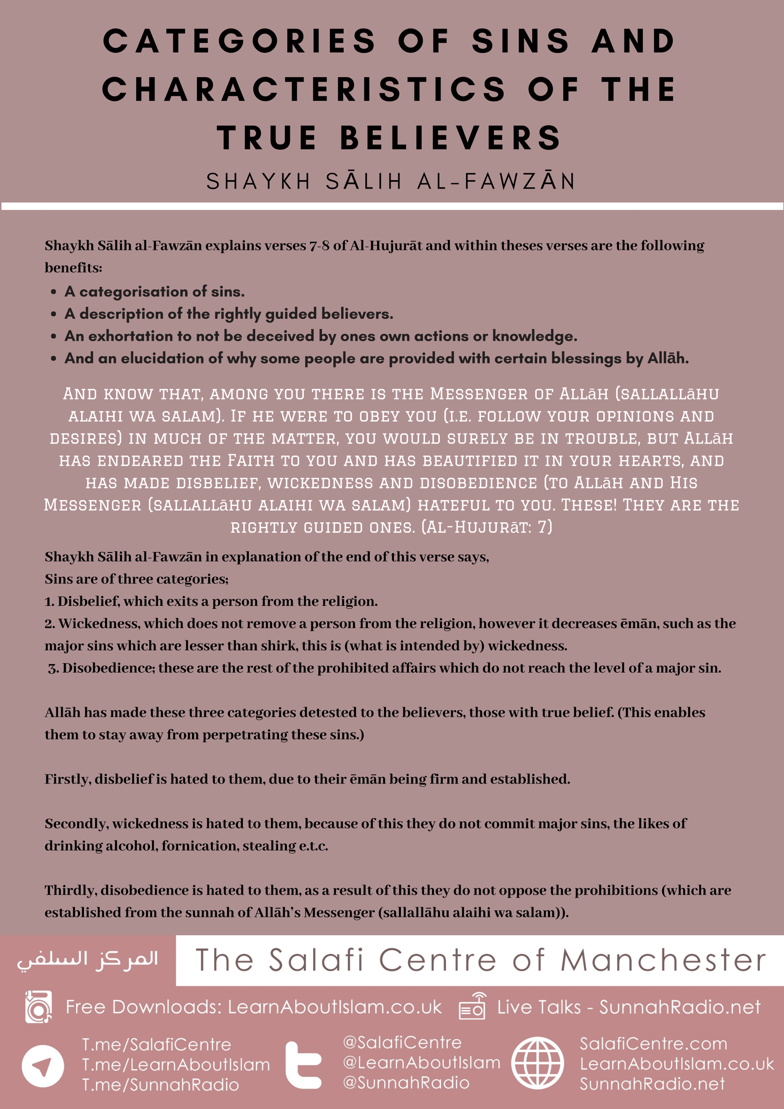 Categories of Sins and Characteristics of the True Believers – Shaykh Sālih al-Fawzān