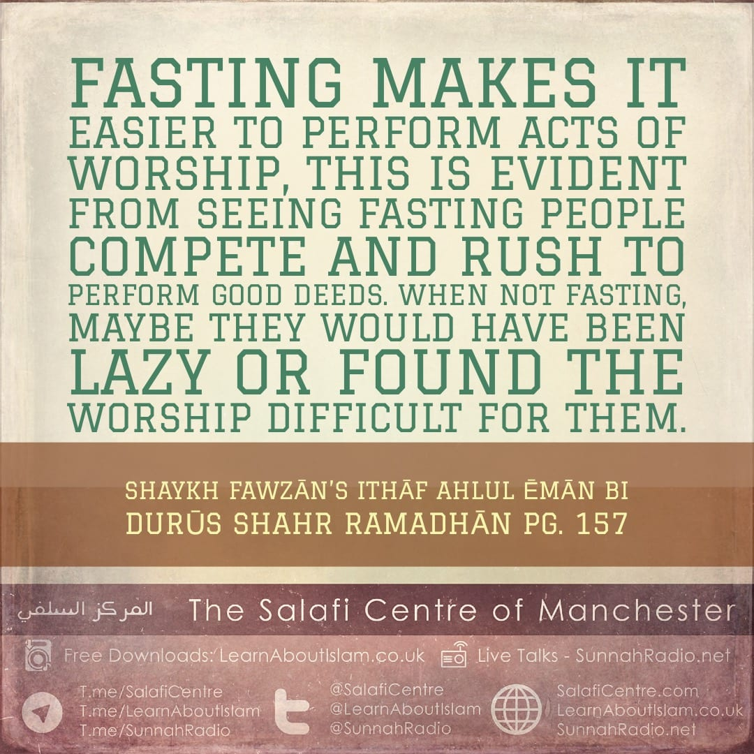 Fasting Makes Performing Good Deeds Easier – Shaykh Sālih al-Fawzān