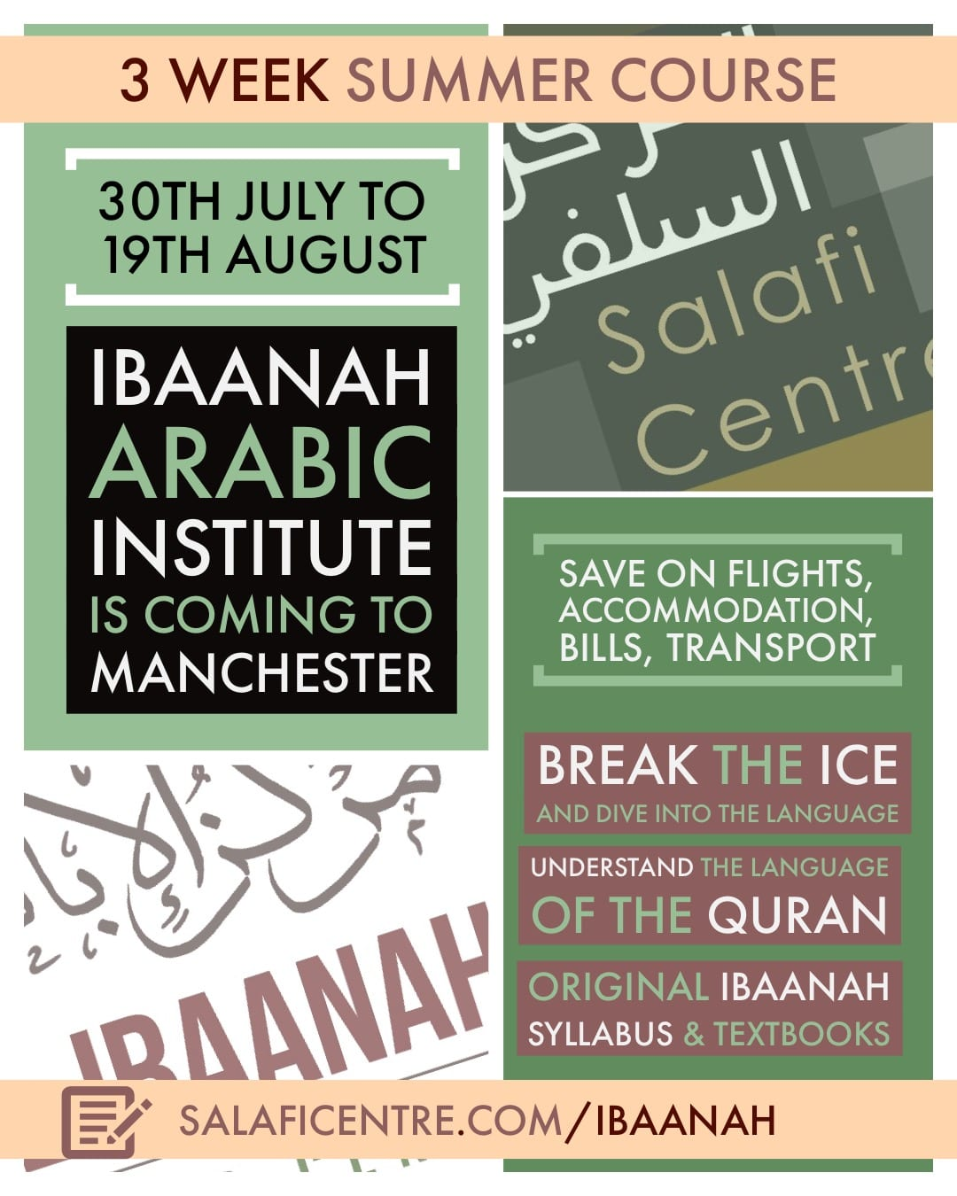 EXCLUSIVE! Al Ibaanah Arabic coming to Manchester – Enrol Today!