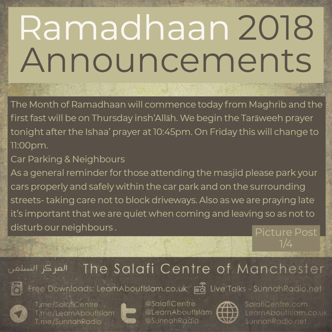  Ramadhaan 2018 Announcement