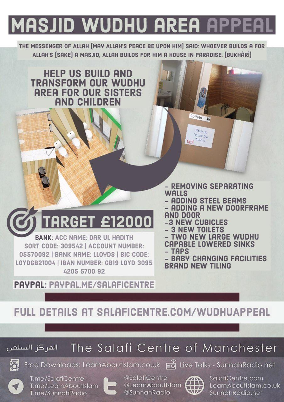 Sisters' Wudhu Area Appeal 2018