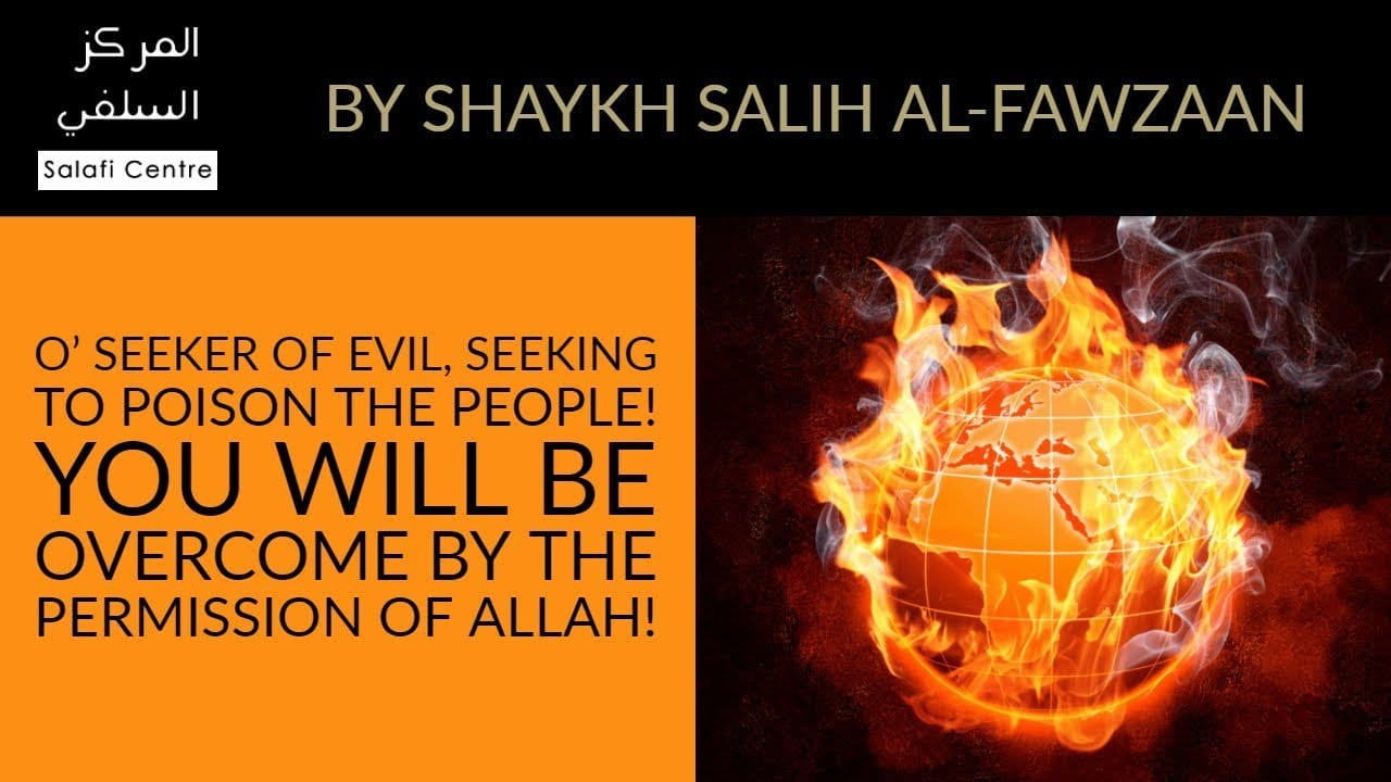 O' Seeker of Evil, Seeking to Poison the People! You will be Overcome by the Permission of Allah!