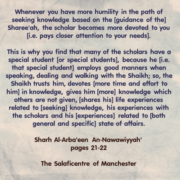 Why Many Scholars Have Special Students – By Shaikh Saaleh Aala Shaikh [hafidhahullaah]